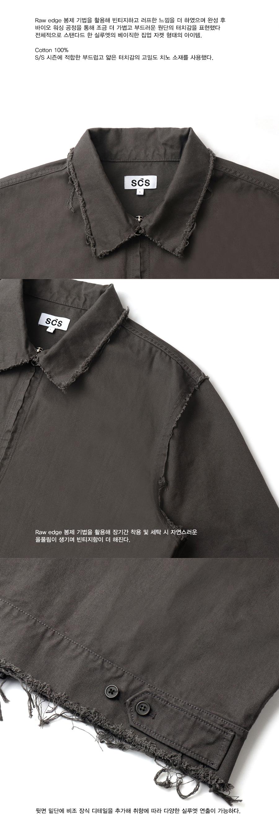 에스씨에스(SCS) [SS20] Work Jacket(Charcoal)